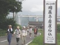 龍門の滝ウォーキング大会